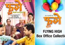 Fugay Box office Collection - Marathi Movie Swapnil Joshi Subodh Bhave Prarthana behere Neeta Shetty