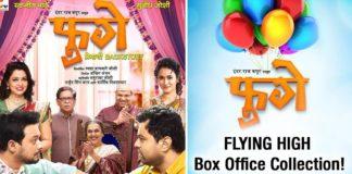 Fugay Box office Collection - Marathi Movie Swapnil Joshi Subodh Bhave Prarthana behere Neeta Shetty