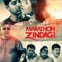 Marathon Zindagii Poster