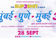 Mumbai Pune Mumbai 3 Marathi Movie