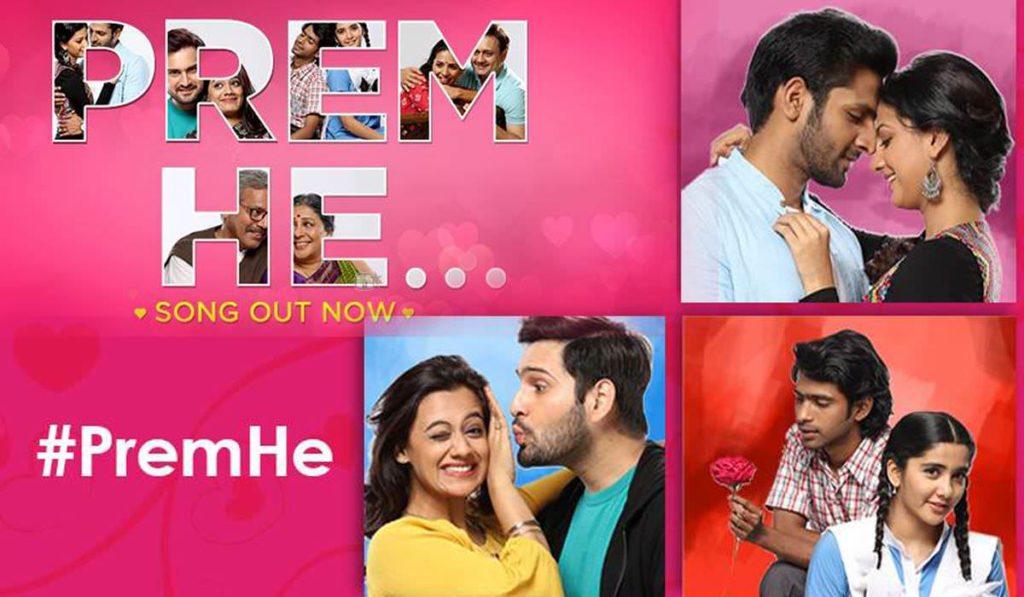 Prem He Marathi Song Zee Yuva
