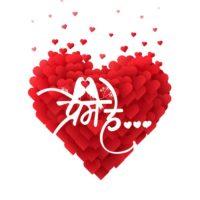 Prem he Zee Yuva Marathi Serial logo