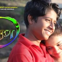 Ranjan (2017) - Marathi Movie Cast Story Trailer Release Date Wiki Imdb Actress