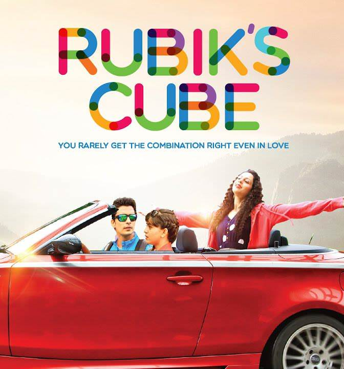 Rubik's Cube (2017) - Marathi Movie Cast Story trailer Release Date Wiki photos
