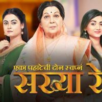 Sakhya Re Colors Marathi Tv Serial