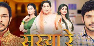 Sakhya Re Marathi Tv Serial