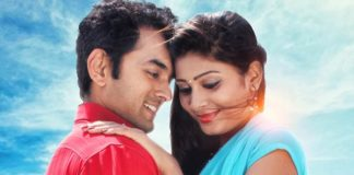 Talav Marathi movie