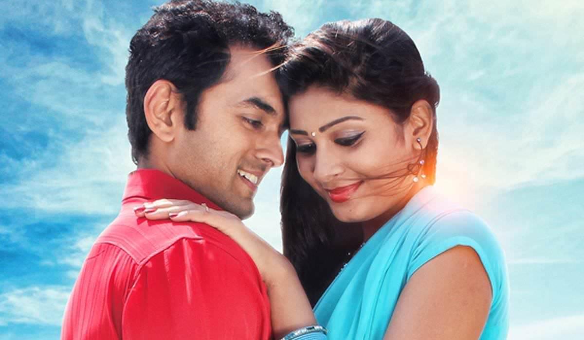 Arjun (2004 film) - Wikipedia