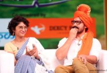 Amir Khan with wife Kiran Rao
