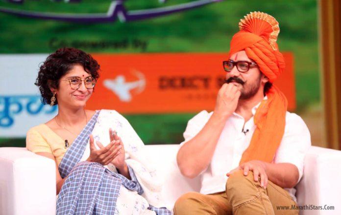Amir Khan with wife Kiran Rao