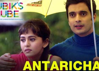 Antaricha Marathi Song - Rubik's Cube Movie