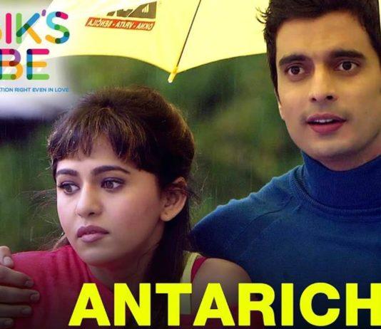 Antaricha Marathi Song - Rubik's Cube Movie