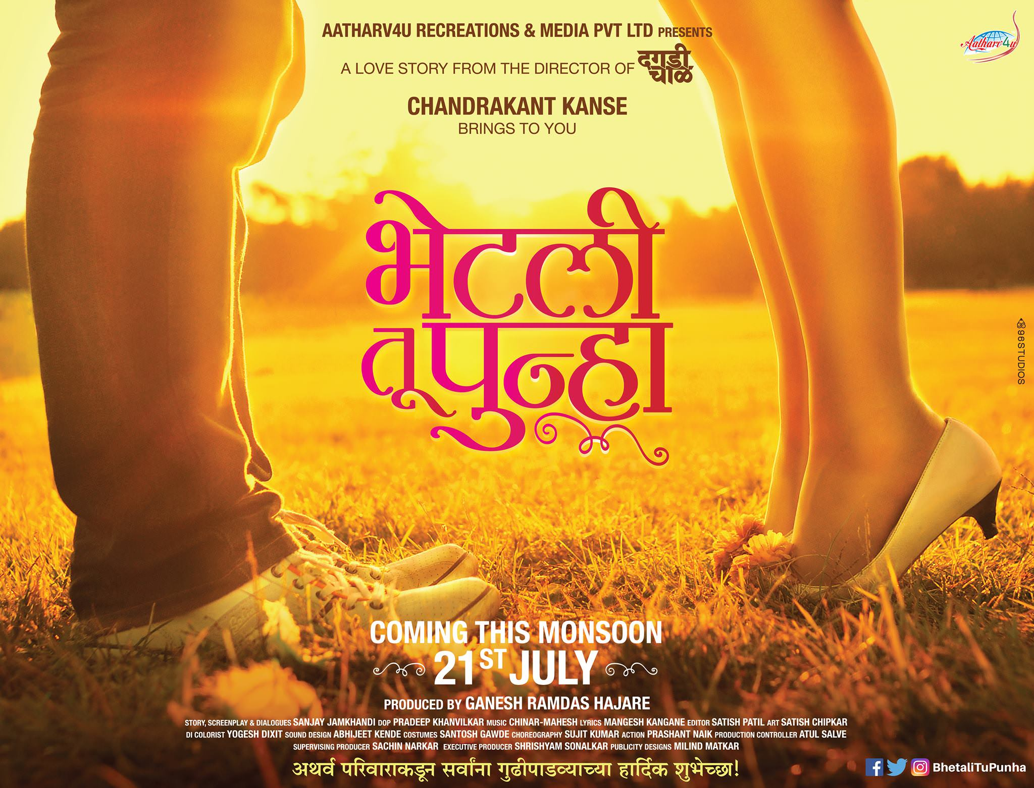 naal marathi movie all songs free download
