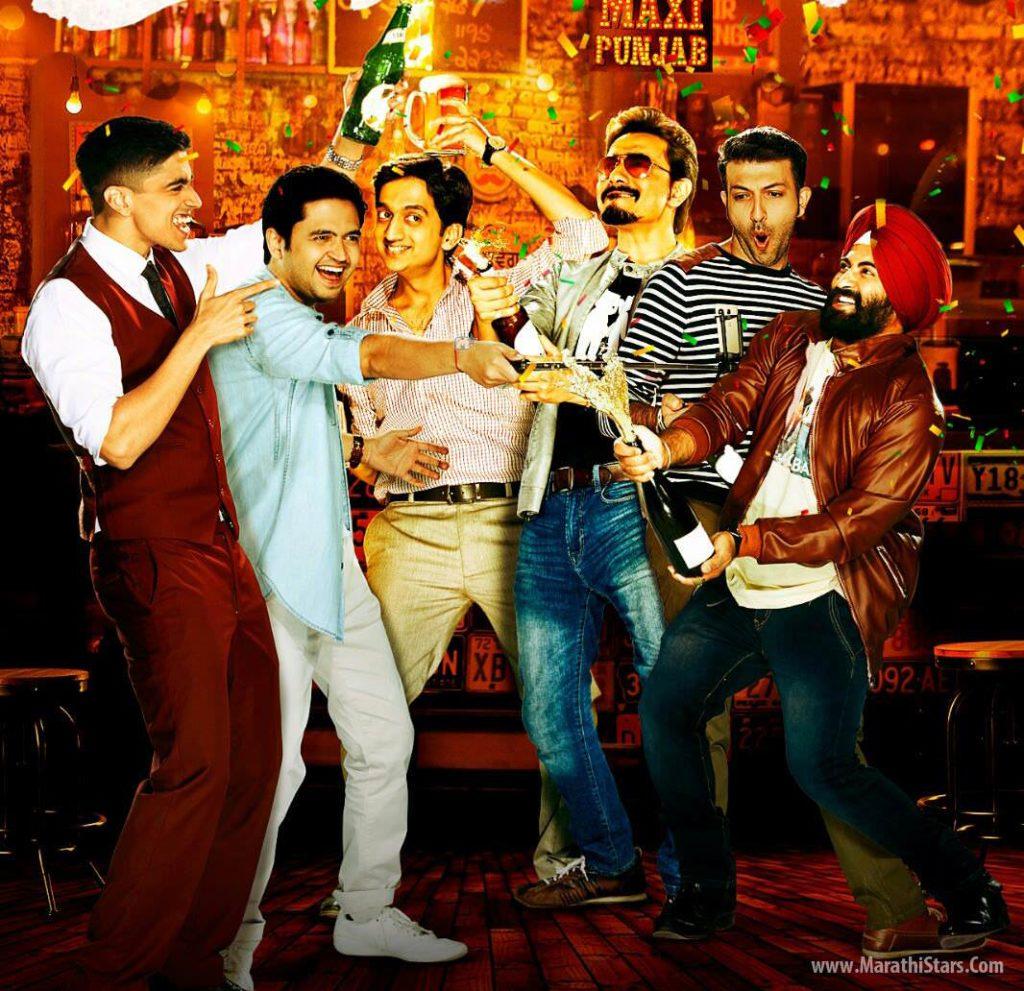 Boygiri – Men Will Be Men Ekta Kapoor Web Series