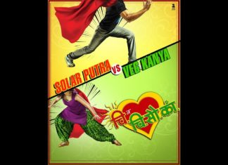 Chi Va Chi Sau Ka Teaser Poster Video Zee Studios Movie