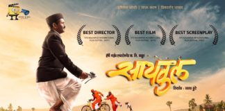 Cycle Marathi Movie