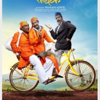 Cycle Marathi Movie Poster