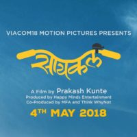 Cycle Marathi Movie Trailer