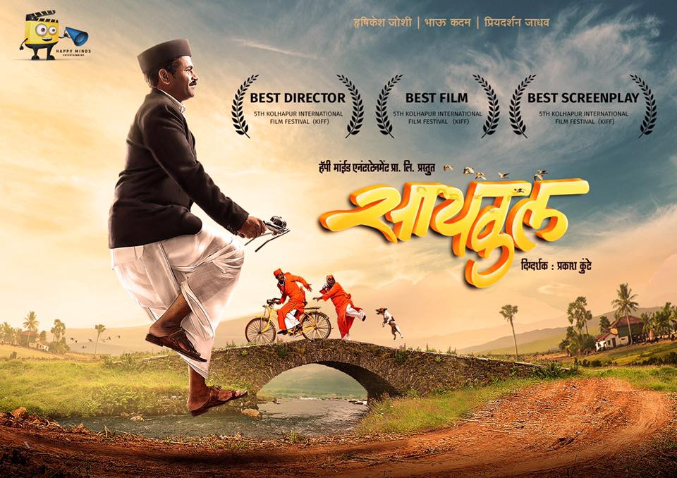 Baji marathi movie free download | download free movies download.
