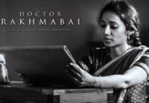 Dr Rakhmabai Marathi Movie