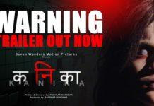 Kanika Trailer Marathi Movie