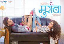 Muramba Marathi Movie Amey Wagh Mithila Palkar