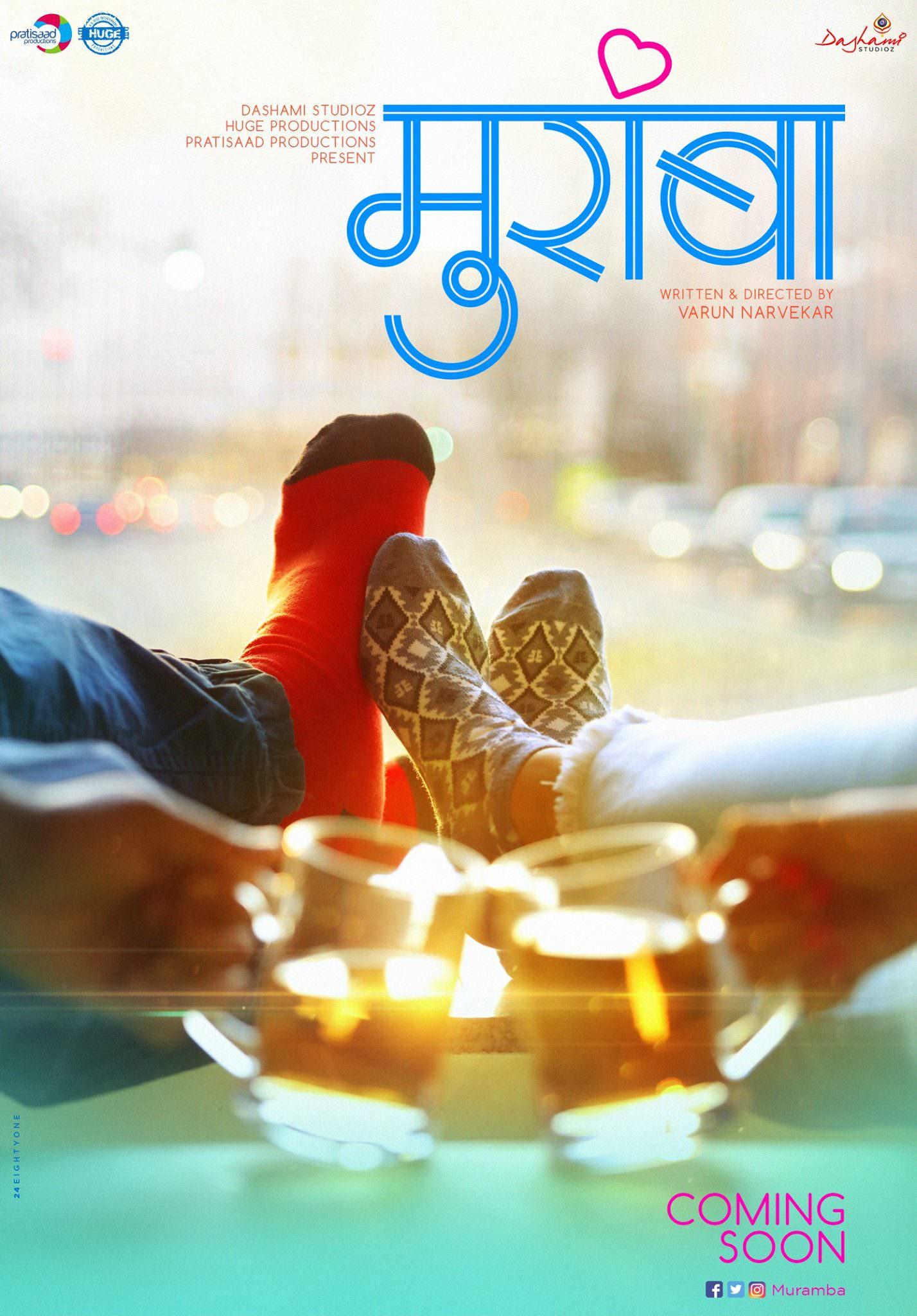 Muramba 2017 Marathi HDRip movie poster