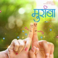 Muramba Teaser Poster