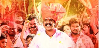 Nagarsevak an Upcoming Political Film in Theatres from 31st March