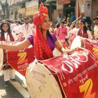 Prajakta Mali Dhol Tasha Photos