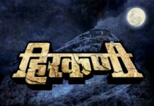 Prasad Oak to Direct Marathi film Hirkani