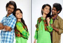 Prathamesh Parab & Krutika Deo - Prem He Zee Yuva Serial Dambary Story