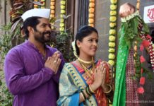 Rana Anjali - Gudhi Padwa Images