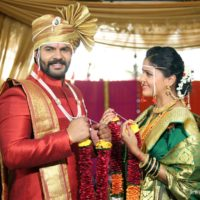 Rana Pathak bai marriage Photos