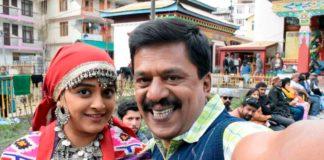 Ranjit & Nakushi photo