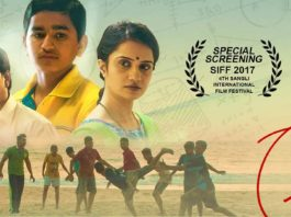 Saha Gun Marathi Movie