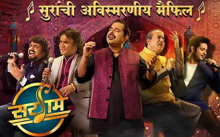 Sargam Music Show Zee Yuva Marathi Tv Serial Singers