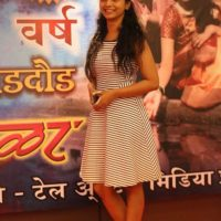 Sayali Sanjeev Photo