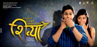 Shivya Marathi Movie