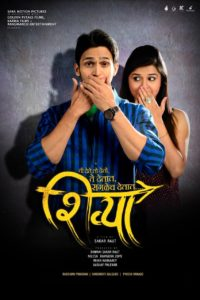 Shivya Marathi Movie First Look Poster