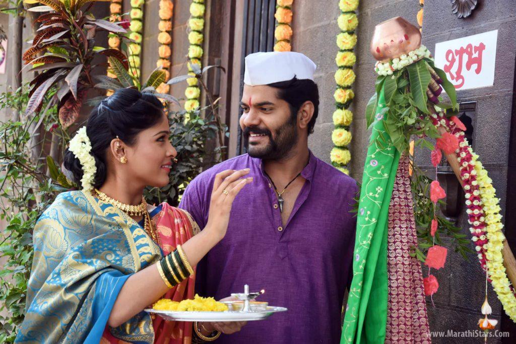 Tujhyat Jiv Rangala Serial Gudhi Padwa Special