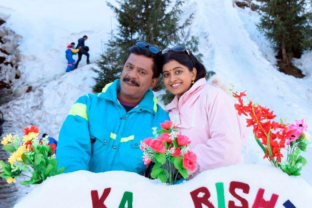 Upendra Limaye & Prasiddhi Kishor Nakushi photos