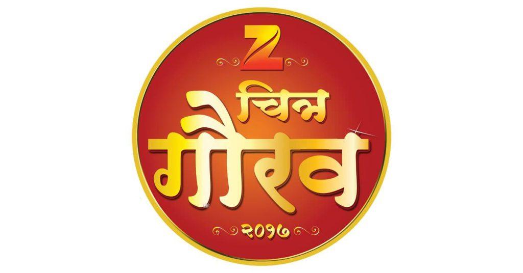 Zee Chitra Gaurav 2017 Nominations