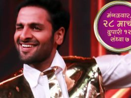 Zee Talkies Celebrates 9 Blockbuster Years with Talkies Nights