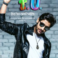 FU Friendship Unlimited Marathi Movie Poster - Akash Thosar