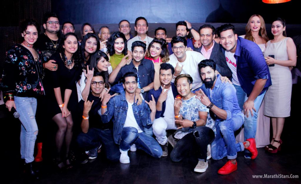 FU Marathi Movie Team at teaser launch