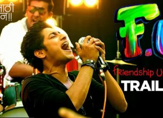 FU Teaser First look Akash Thosar Friendship Unlimited