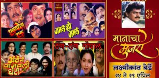 Fakt Marathi Gives A Special Tribute to our Beloved Lakshya