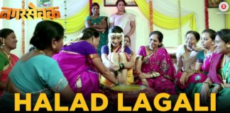 Halad Lagli Marathi Song from Nagarsevak Movie