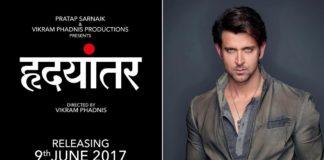 Hrithik Roshan Declares Vikram Phadnis Marathi Movie Hrudayantar elease Date